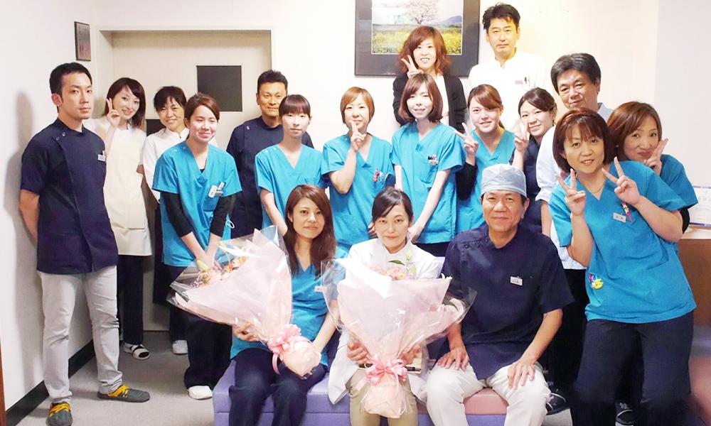 西村歯科医院のスタッフ集合写真