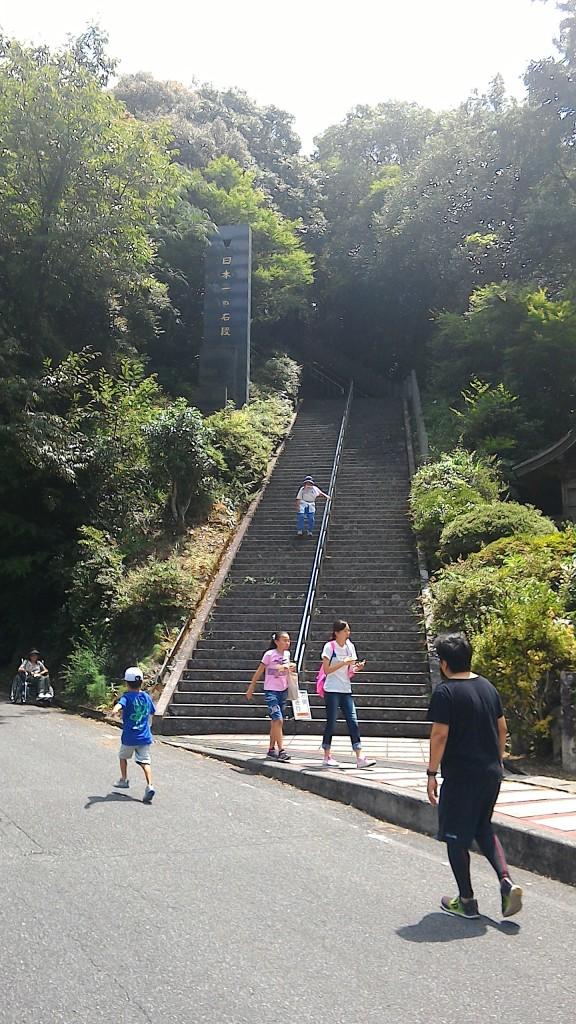 日本一長い階段